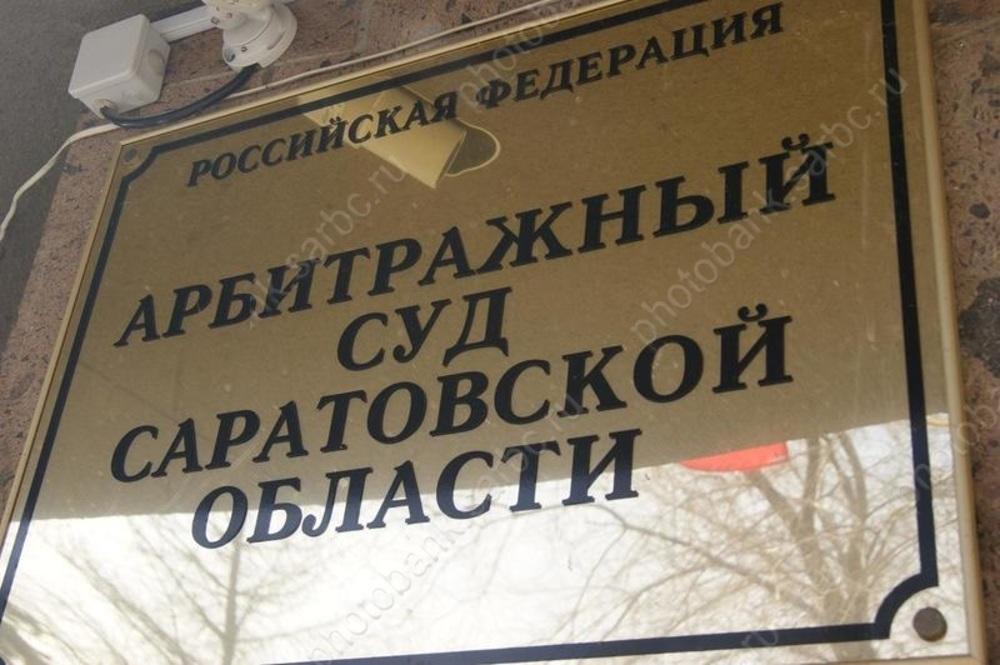 банкротство застройщика саратов