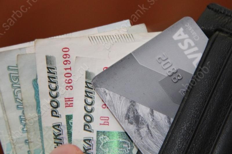 Как быстро приходят деньги с расчетного счета на карту сбербанка