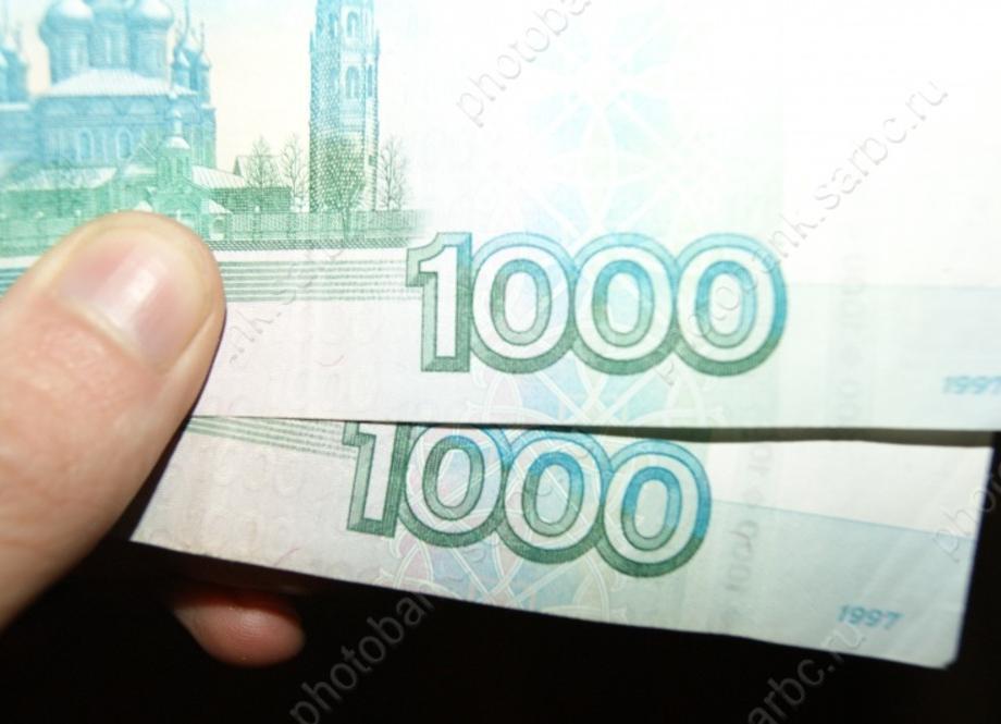 занять деньги саратов как получить займ без отказа с плохой кредитной